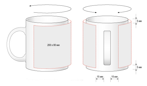 Максимальное поле печати 200 х 80 мм. на стандартной кружке.
